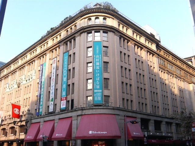 A department Store – A tourist destination