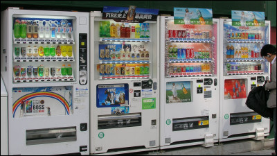 Vending Machines – Quintessentially Japanese