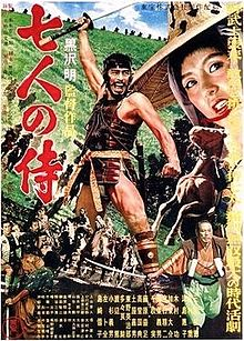 Classic Movie……Seven Samurai
