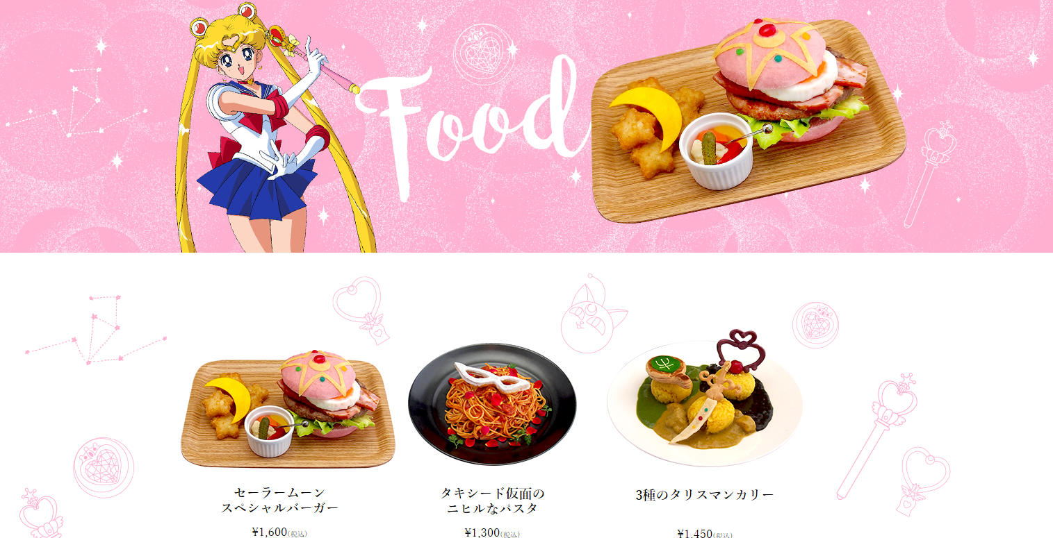 Chibiusa cafe menu