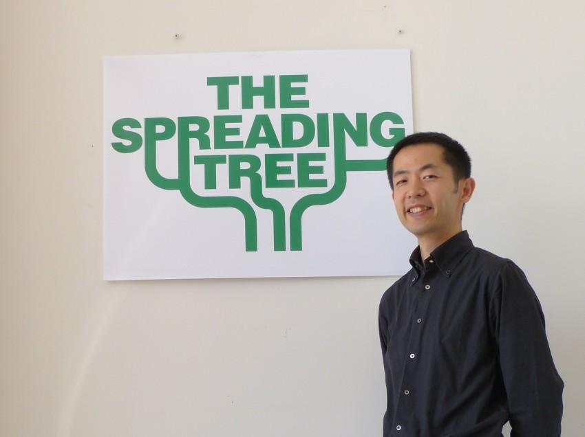 Fumio Togashi – Cultural events organizer