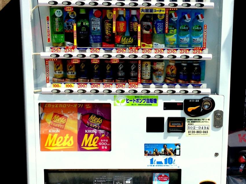 Decision Vending