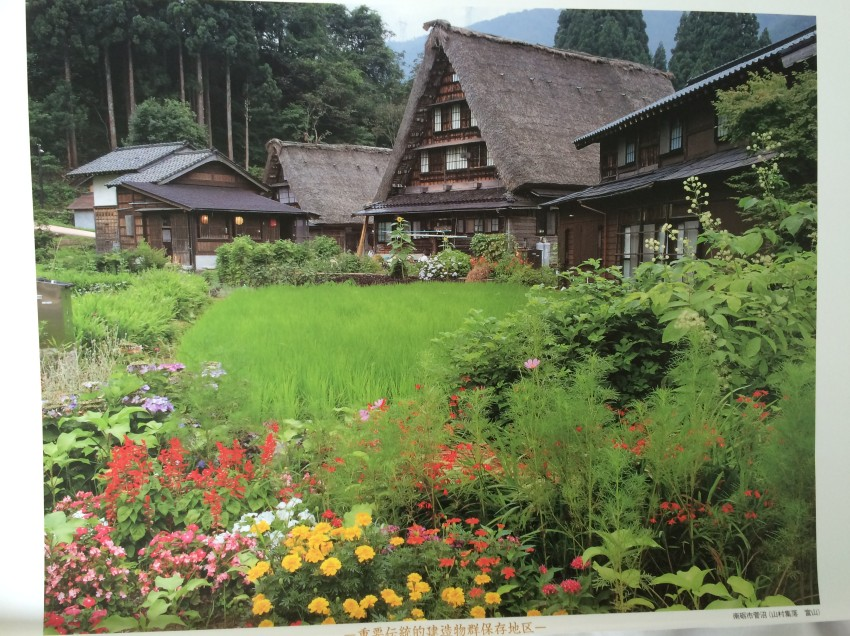 Series Travel Japan No. 5 Go to Gokayama!