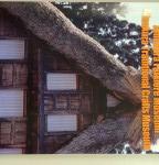 Gokayama museum English