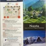 Nanto