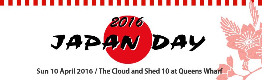 Japan Day 2016