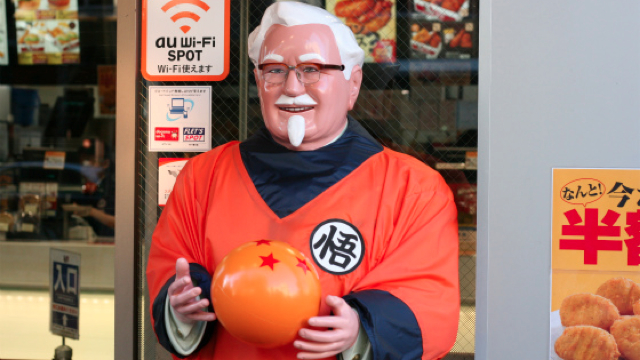 KFC's Colonel Sanders…Maker of Chicken and a Cosplay King