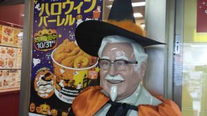 KFC 7