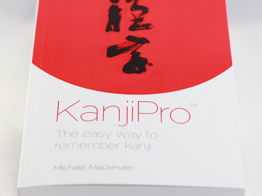 Michael MACKINVEN – Author of KanjiPro