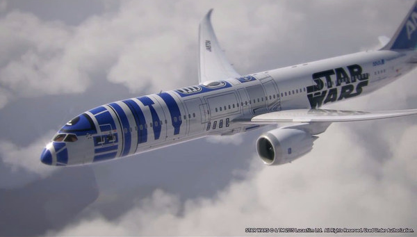 Star Wars Jet