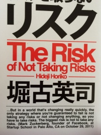 The risk of not taking risks