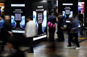 Hokkaido Shinkansen line's Tokyo takeover