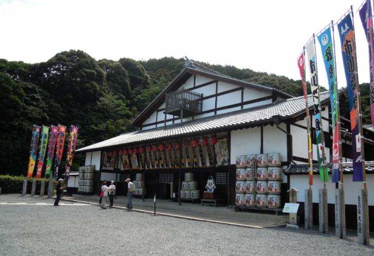 Takamatsu and beyond Part 2