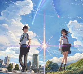 Japanese anime film 'your name.' wins Los Angeles film critics award