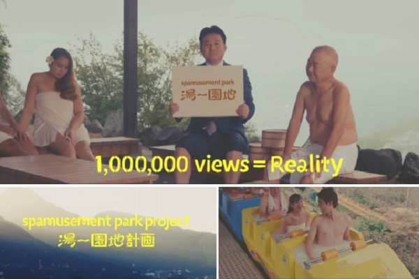 "Dream world ""Spamusement Park"" needs 1,000,000 YouTube views for reality!"
