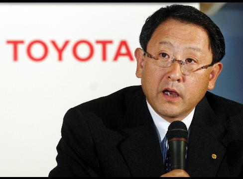 Toyota or Toyoda? What's in the name?