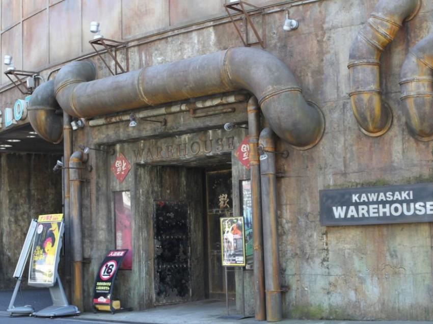 Anata no Warehouse: Japans Dystopian Arcade