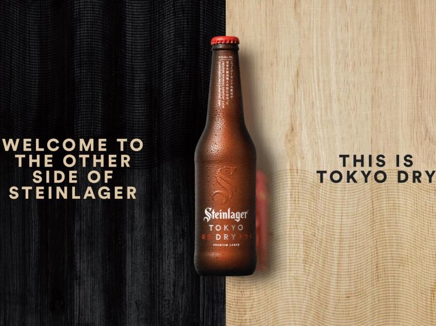 KANPAI with Steinlager Tokyo Dry!