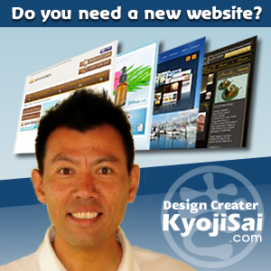 Web Designer Kyoji Sai