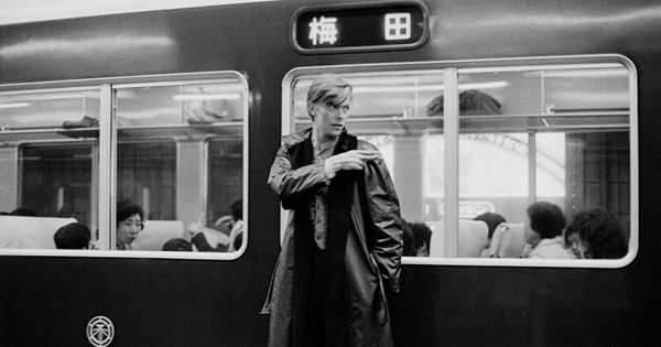 """DAVID BOWIE is"" in TOKYO!"