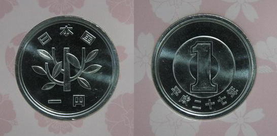 Laugh at one yen, cry for one yen