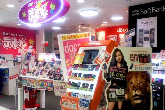 Mobile phone shop in Japan