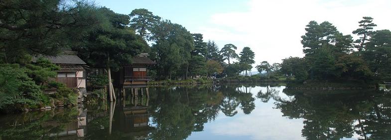 Series Travel Japan No. 9 – Kenrokuen