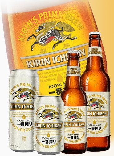 Kirin Ichiban – Beer at its purest