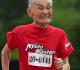 Japans Amazing Centenarians