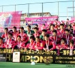 Cerezo Osaka Win First Major Trophy