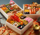 Osechi Ryori; Traditional New Year Foods