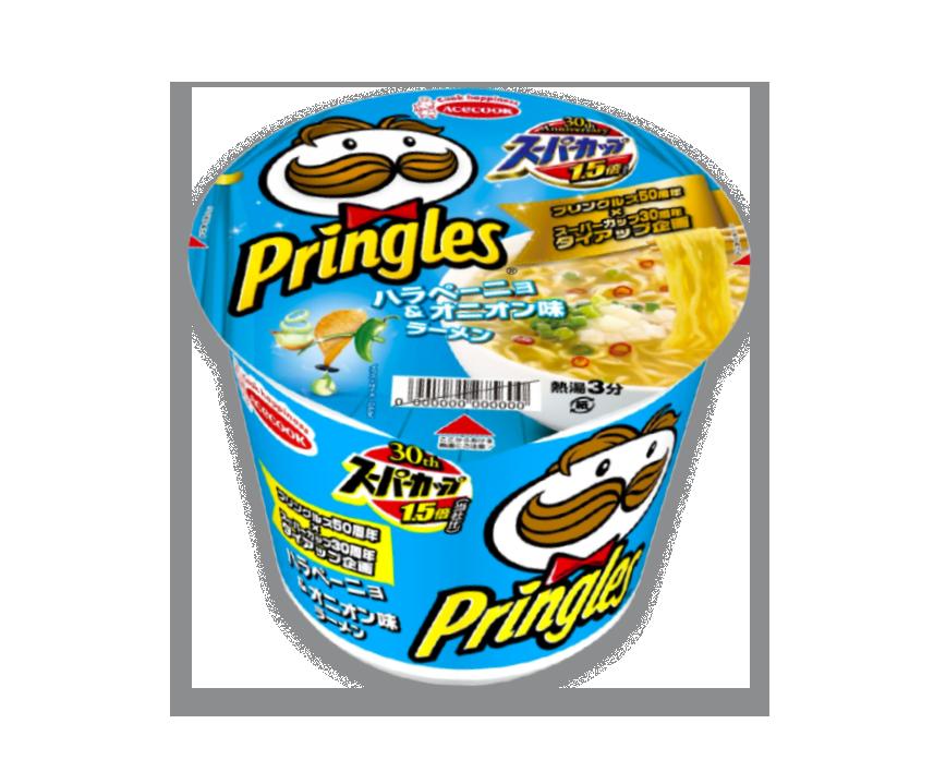 pringle 1