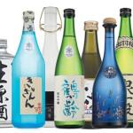 sake (1)