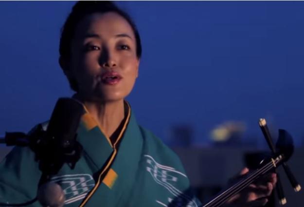 Sanshin (三線) Okinawan Music Instrument