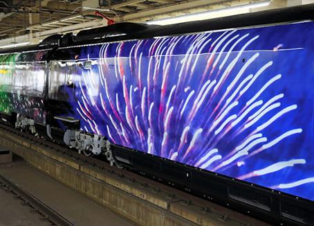 Stunning Shinkansen, dubbed 'world's fastest art exhibition,' hits the rails