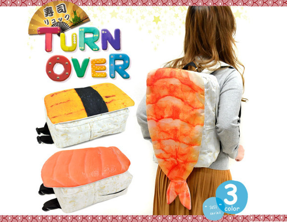 Love Sushi?…Now you can wear it!