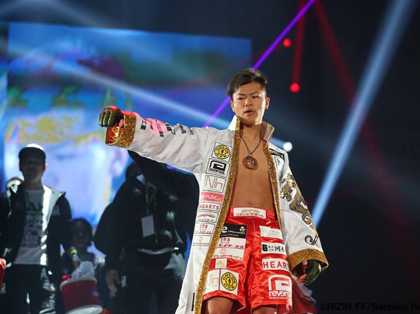 Tenshin Nasukawa: Fighting Prodigy