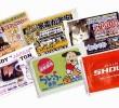 Advertising Tissues: Japans Ingenious Marketing Tool