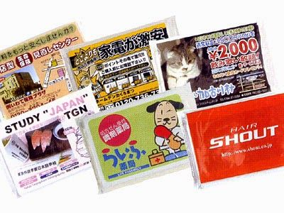 Advertising Tissues: Japans Ingenious Marketing Tool