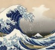 Japans Famous Wave