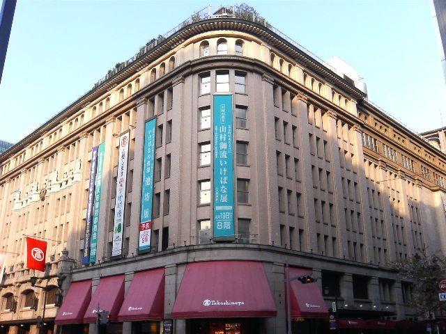 A department Store – A tourist destination