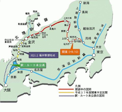 Series Travel Japan No. 2 Rail Pass & Shinkansen