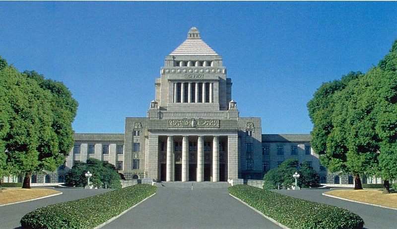 National Diet?