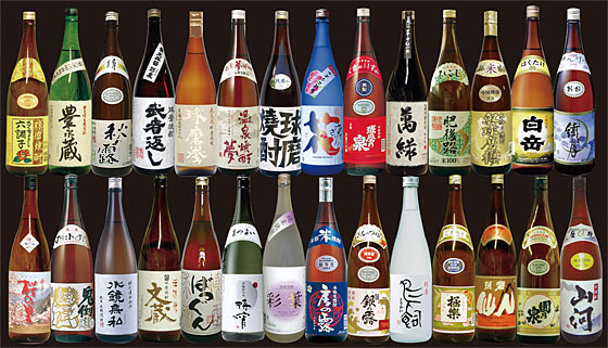 Shochu – Another Japanese drink