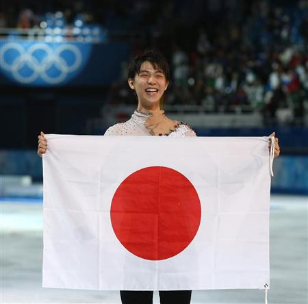 Yuzuru Hanyu won the 2nd award at the Skate Canada