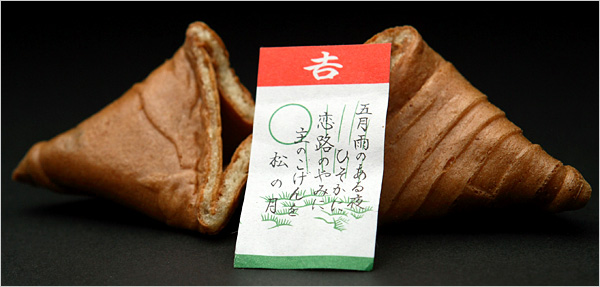 'Tsujiura Senbei' – Fortune cookies? And the mystery behind their real origin.