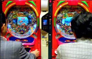 At_Pachinko_Parlor1