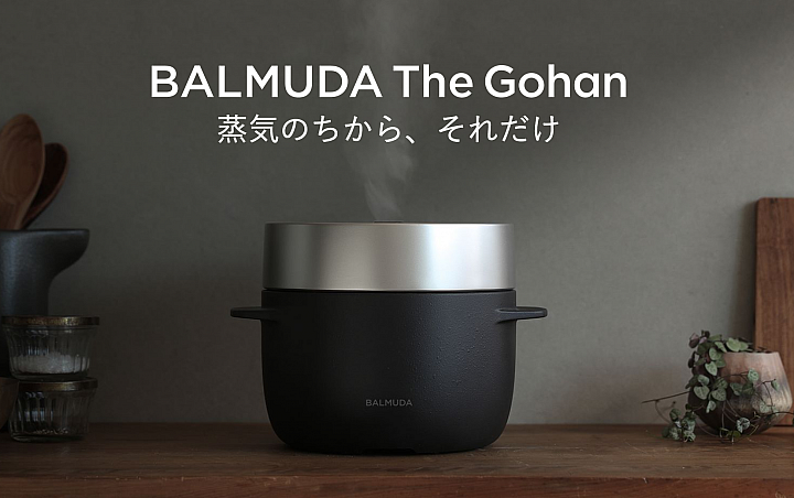 """BALMUDA The Gohan""   Japanese Ultimate Rice Cooker"