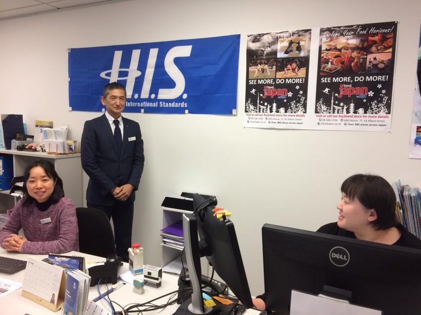 H.I.S. New Zealand Ltd