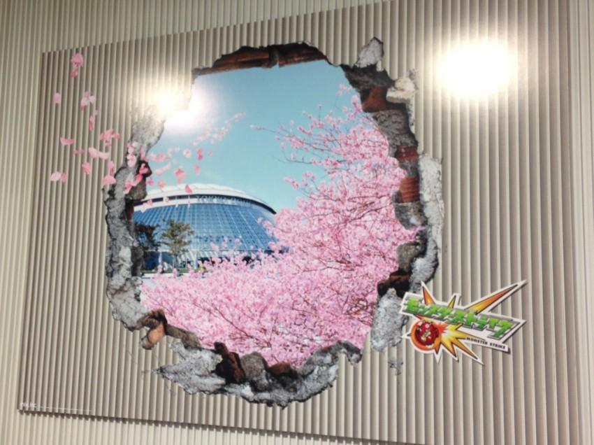 SAKURA in Japan